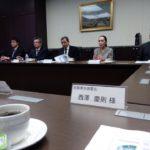トルクメニスタン会議